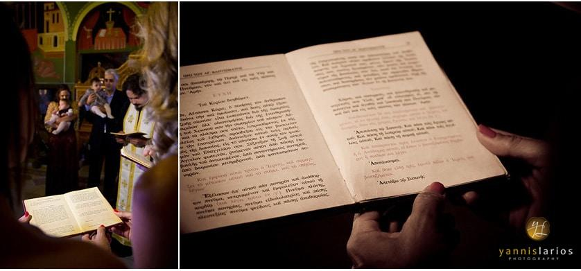 Wedding Photographer Greece ii. Φωτογράφιση Βάπτισης  photo_05