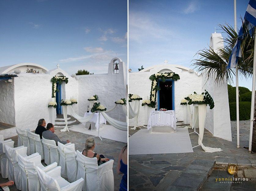 Wedding Photographer Greece i. Φωτογράφιση γάμου  013_IMG_1300