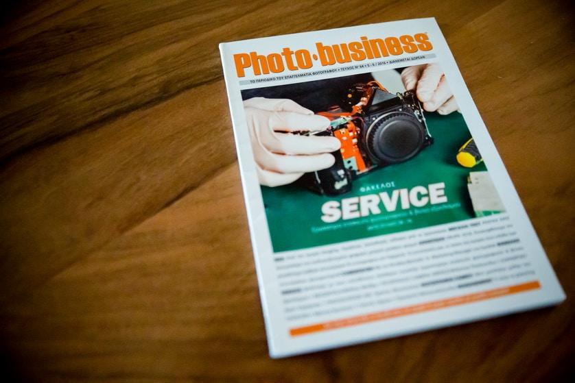 Photobusiness-magazine