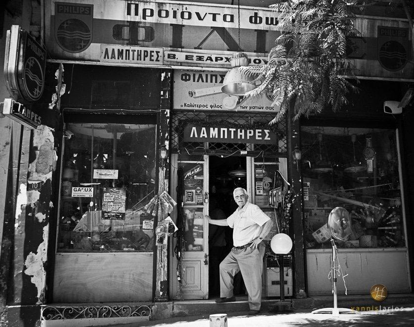 Wedding Photographer Greece iv. Ταξιδιωτική Φωτογραφία  IMG_2688