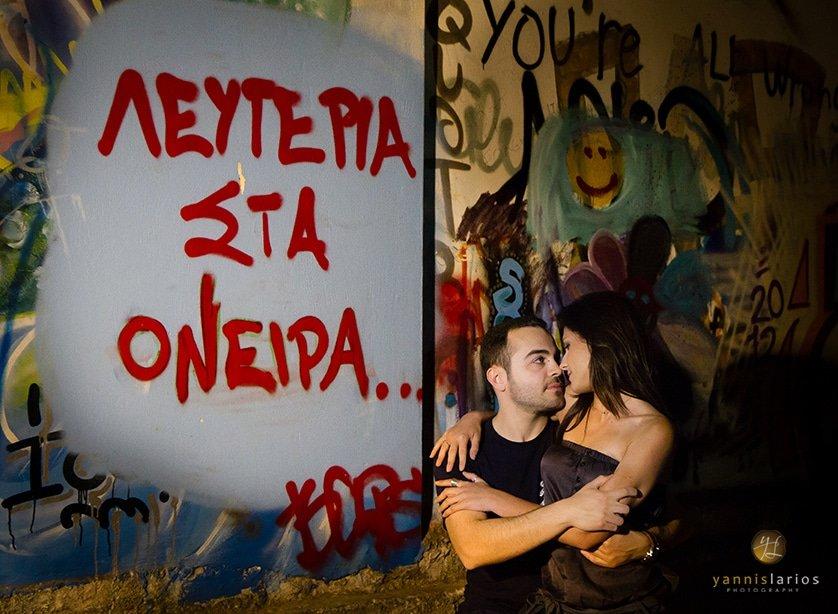 Wedding Photorgapher Greece IMG_7577f Λευτεριά στα όνειρα!
